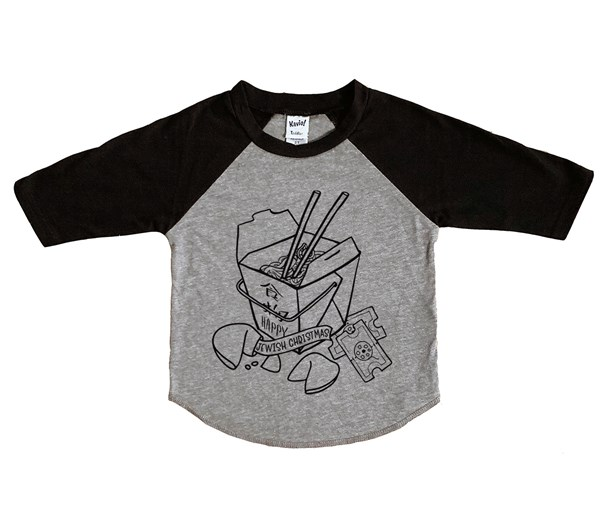 Jewish Christmas Raglan (Grey/Black)