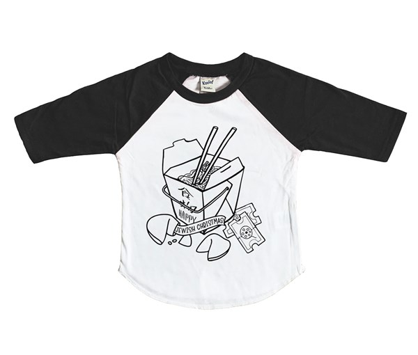 Jewish Christmas Raglan (White/Black)