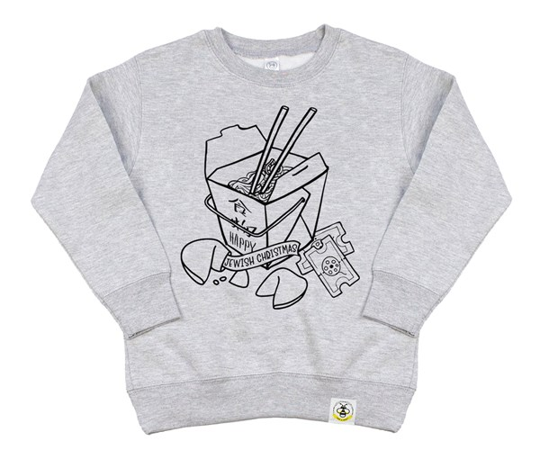 Jewish Christmas Kids Sweatshirt