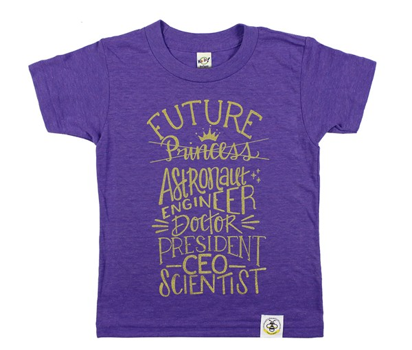 Future (Heather Purple, Metallic Gold)