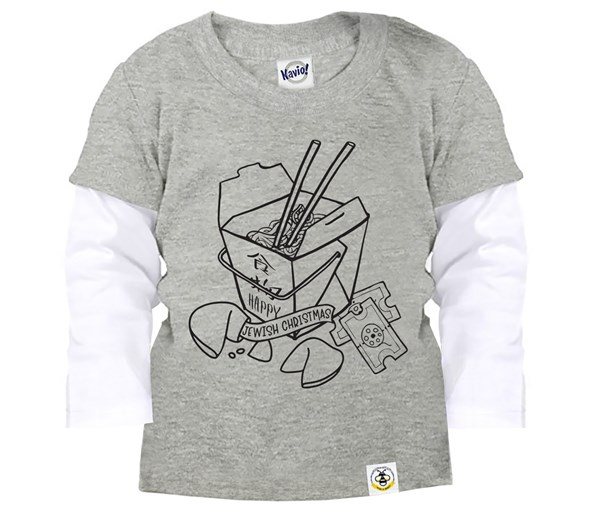 Jewish Christmas Layered Tee (Grey)