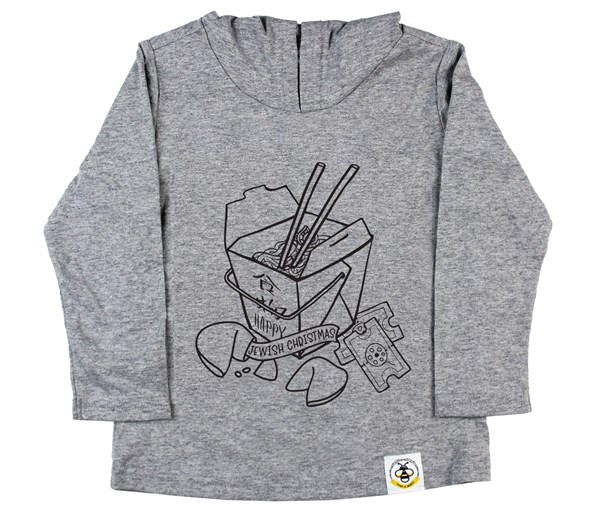 Jewish Christmas Hooded Tee (Grey)